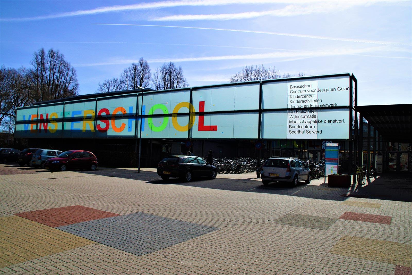 Buurtcentrum Sonde2000